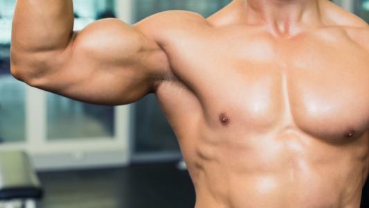 Como_Conquistar_Definicao_Muscular